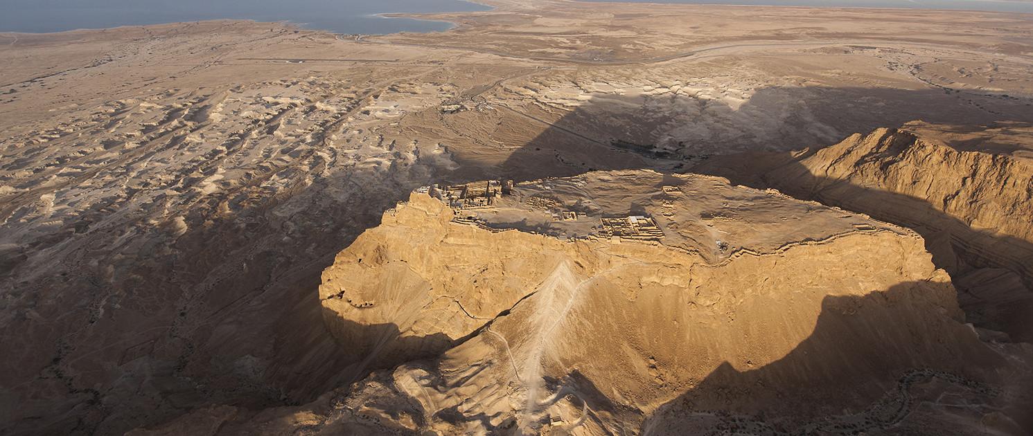 2 Day Jerusalem, Masada & Dead Sea